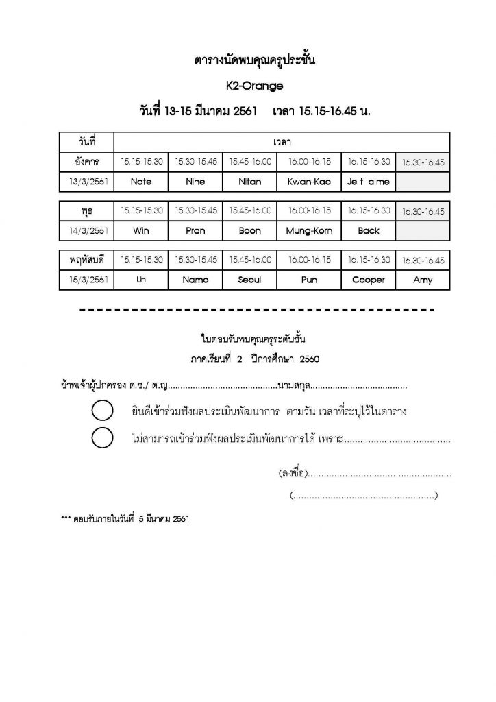16.Orange_Page_1